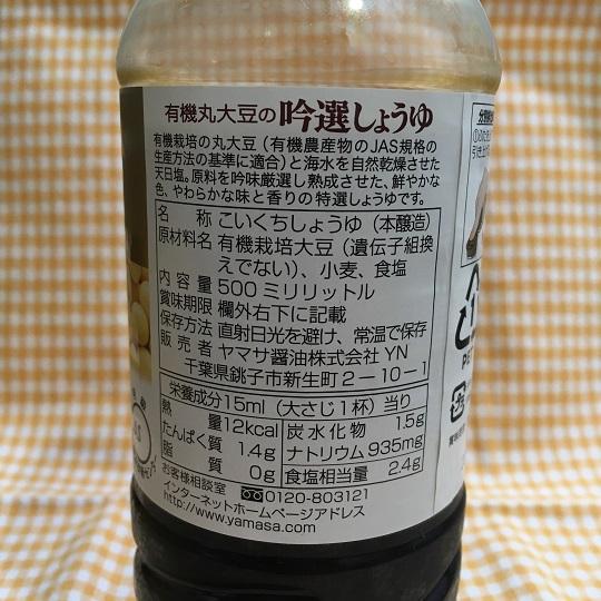 f:id:onikichikiFPN:20171114123509j:plain