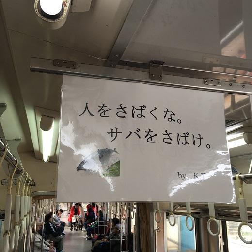 f:id:onikichikiFPN:20171130183425j:plain