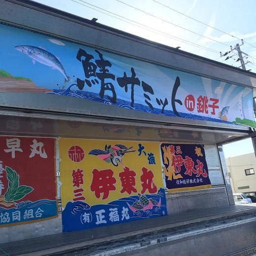 f:id:onikichikiFPN:20171130183430j:plain