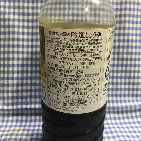 f:id:onikichikiFPN:20171205093732j:plain