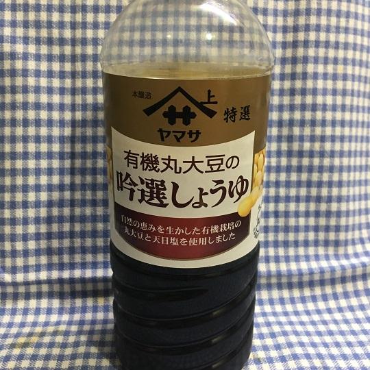 f:id:onikichikiFPN:20171205093733j:plain