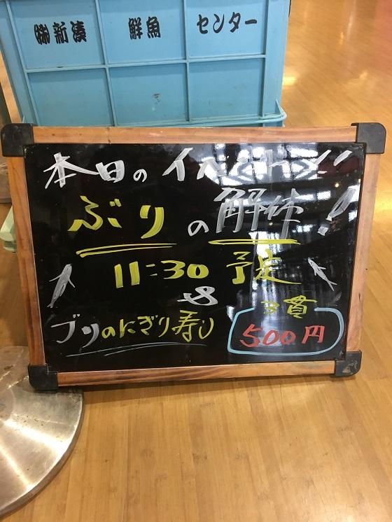 f:id:onikichikiFPN:20180220123326j:plain
