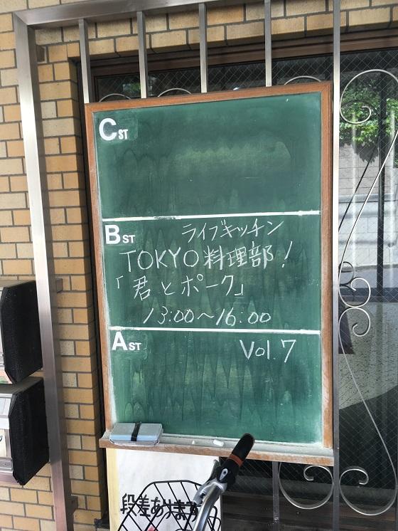 f:id:onikichikiFPN:20180512082102j:plain
