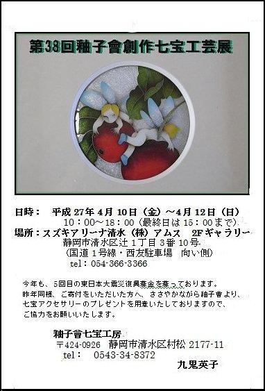 f:id:oniko-showchan:20150404085843j:image