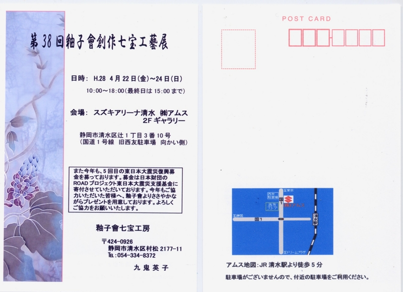 f:id:oniko-showchan:20160330145938j:image:w360