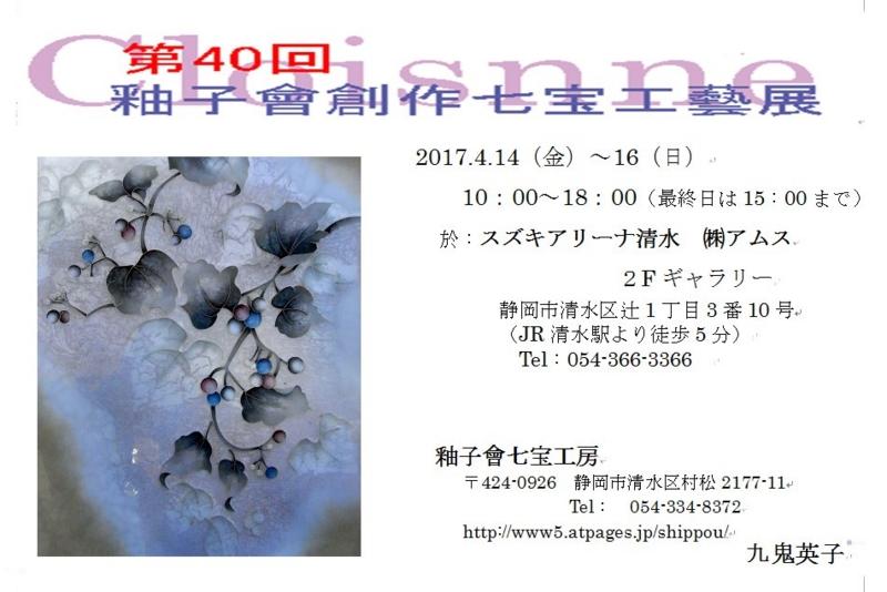 f:id:oniko-showchan:20170405162945j:image