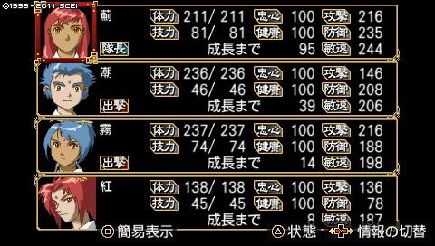 f:id:onikoube:20161203175247j:plain