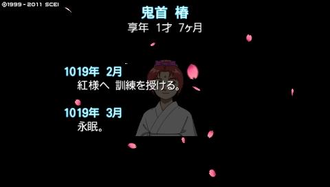f:id:onikoube:20161203175945j:plain