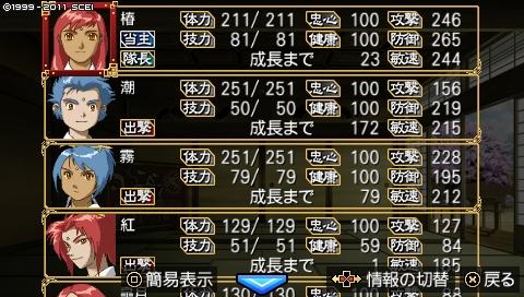 f:id:onikoube:20161203235759j:plain