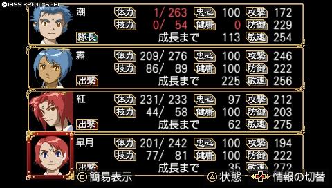 f:id:onikoube:20161204002827j:plain