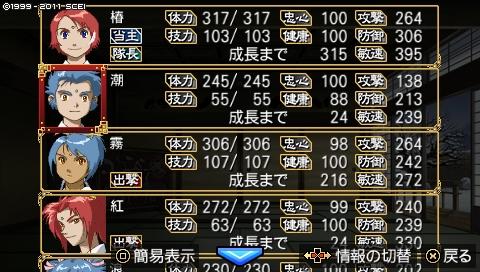 f:id:onikoube:20161205174536j:plain