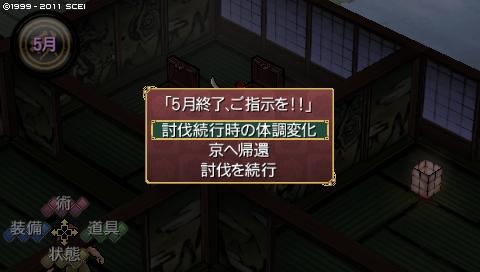f:id:onikoube:20161211215901j:plain