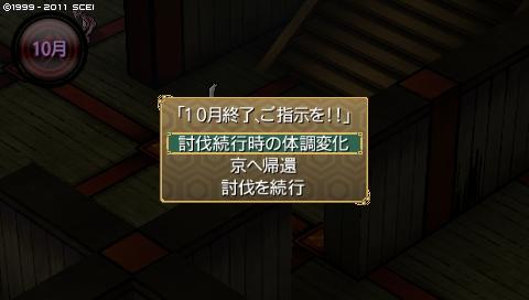 f:id:onikoube:20161216173405j:plain
