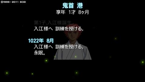 f:id:onikoube:20161219174644j:plain