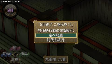f:id:onikoube:20161219181243j:plain