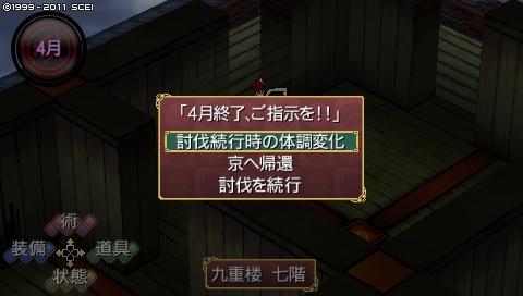 f:id:onikoube:20161224165104j:plain