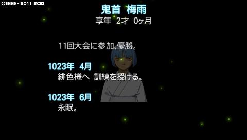 f:id:onikoube:20161225180734j:plain