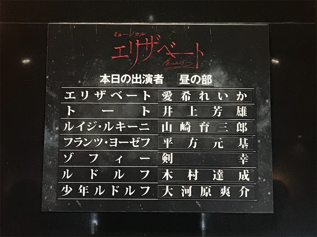 f:id:oniku_oishiina:20190821002103j:image