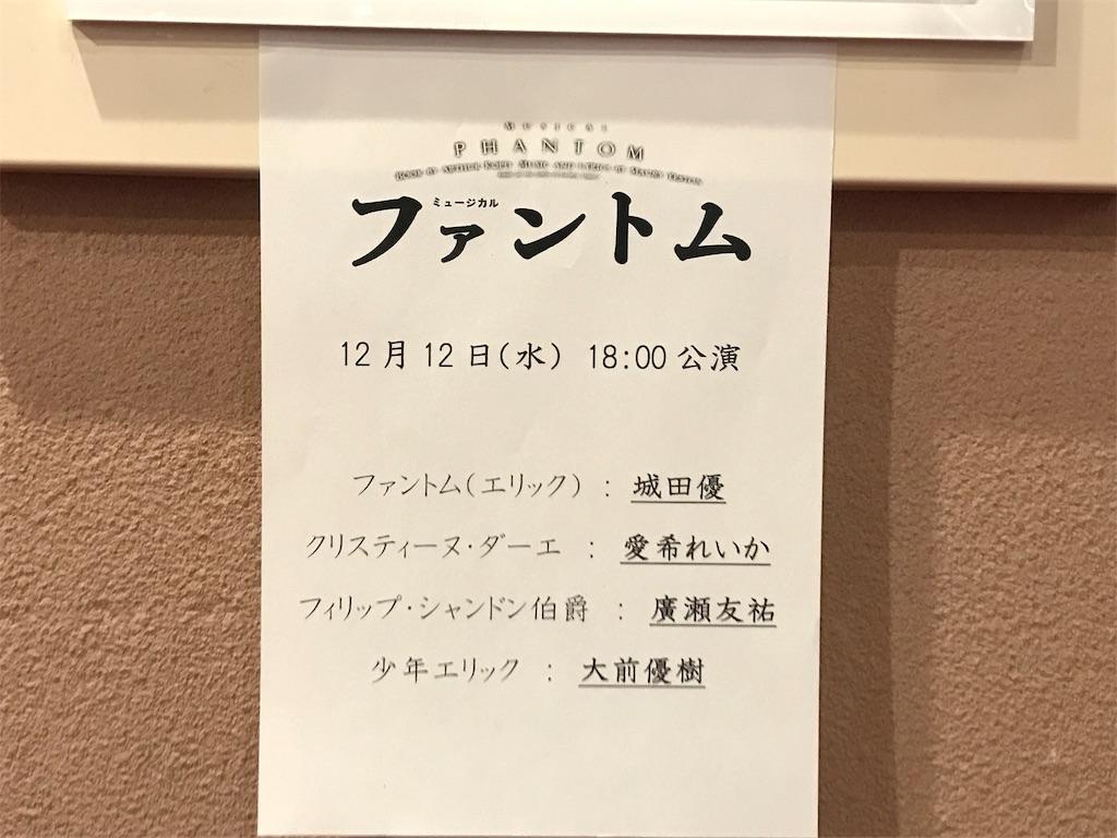 f:id:oniku_oishiina:20191227003007j:image
