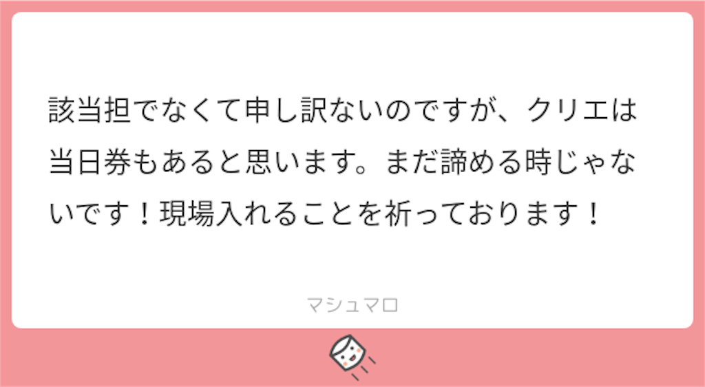 f:id:oniku_oishiina:20200206001003p:image