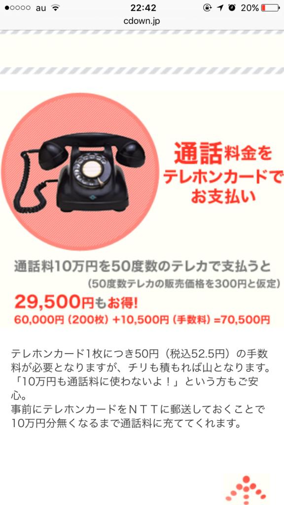f:id:onikugatsugatsuchan:20160729224841p:plain
