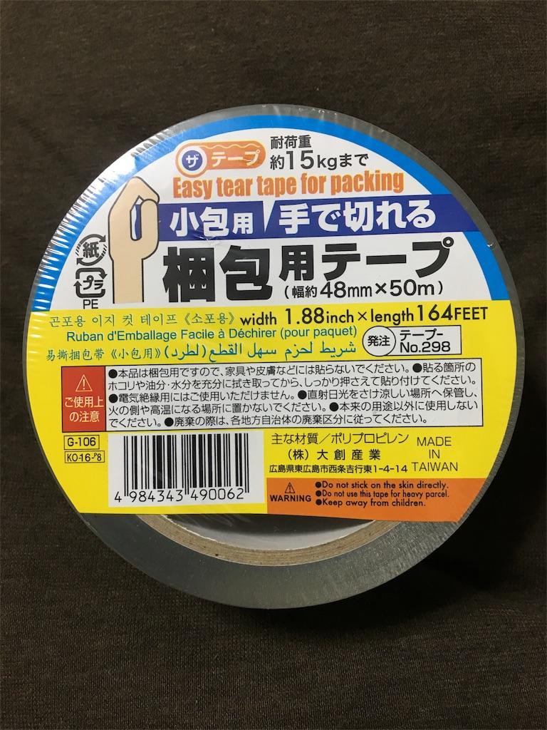 f:id:onikugatsugatsuchan:20160810211904j:image