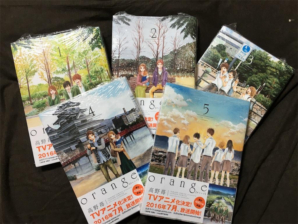 f:id:onikugatsugatsuchan:20160810214315j:image