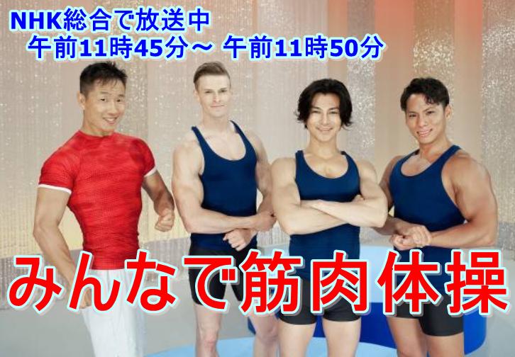 f:id:onikusan8:20180908212140p:plain