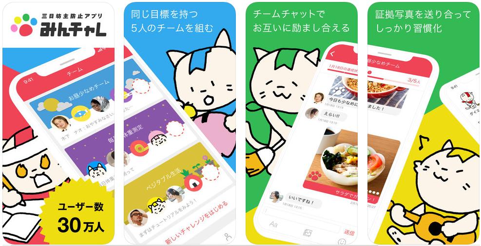 f:id:onikusan8:20180909215537p:plain
