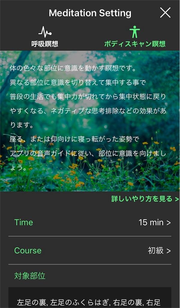 f:id:onikusan8:20180913230626j:image