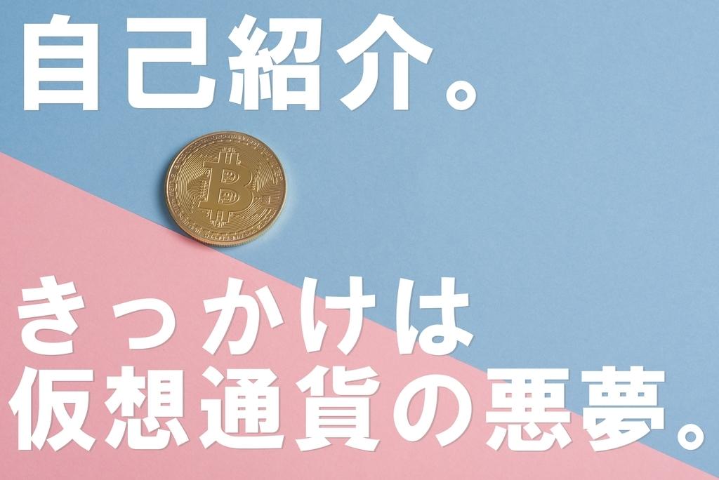 f:id:onikusan8:20180929001148j:plain