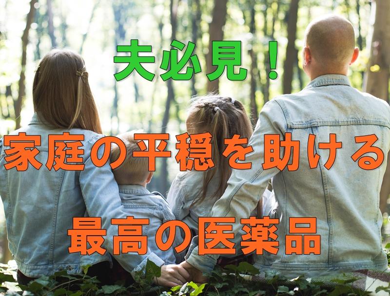 f:id:onikusan8:20181001003524j:plain