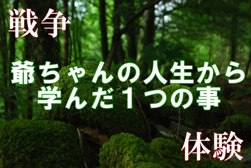 f:id:onikusan8:20181002122919j:plain