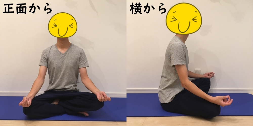 瞑想をする時の姿勢。あぐらをかいて座ります。