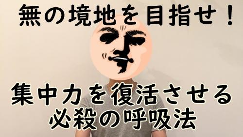f:id:onikusan8:20181015233113j:plain