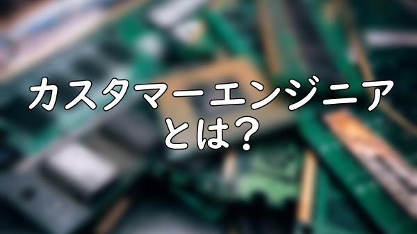 f:id:onikusan8:20181109001153j:plain
