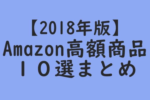 f:id:onikusan8:20181113143853j:plain
