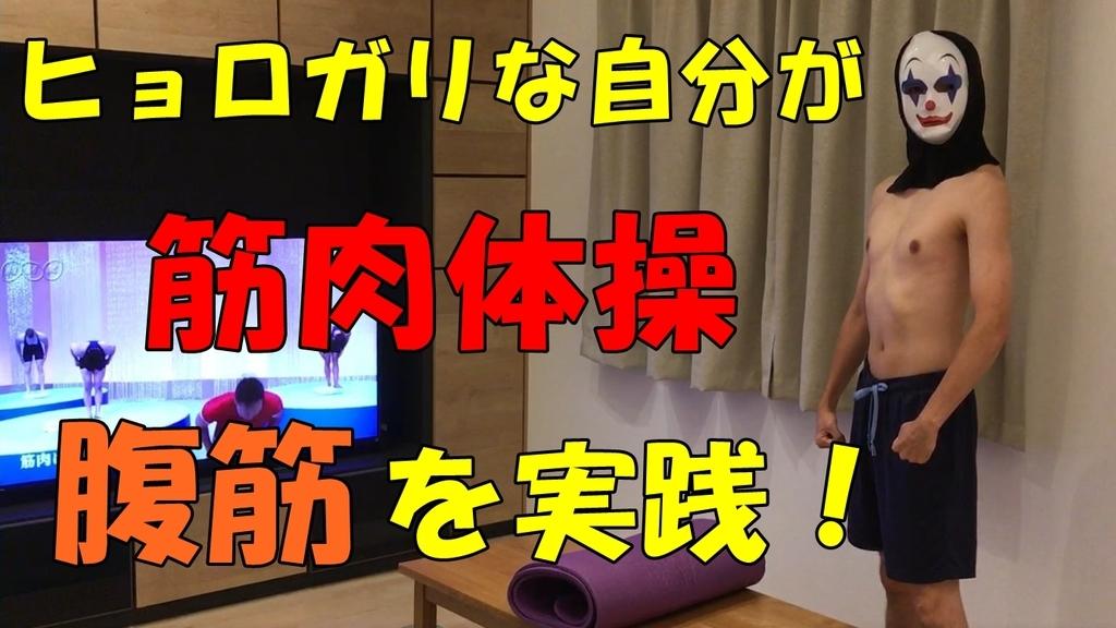 f:id:onikusan8:20181117234706j:plain