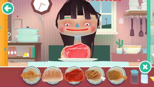 toca kitchen2のお皿の画像