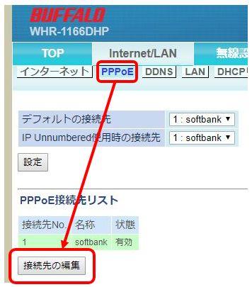 f:id:onikusan8:20181126130307j:plain