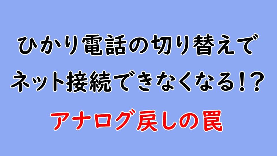 f:id:onikusan8:20181126132334j:plain