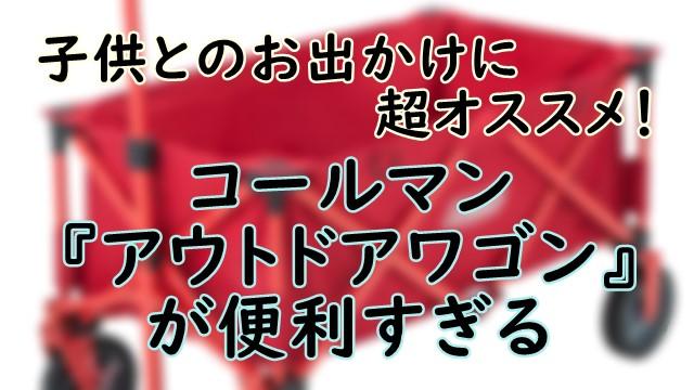 f:id:onikusan8:20181126153302j:plain