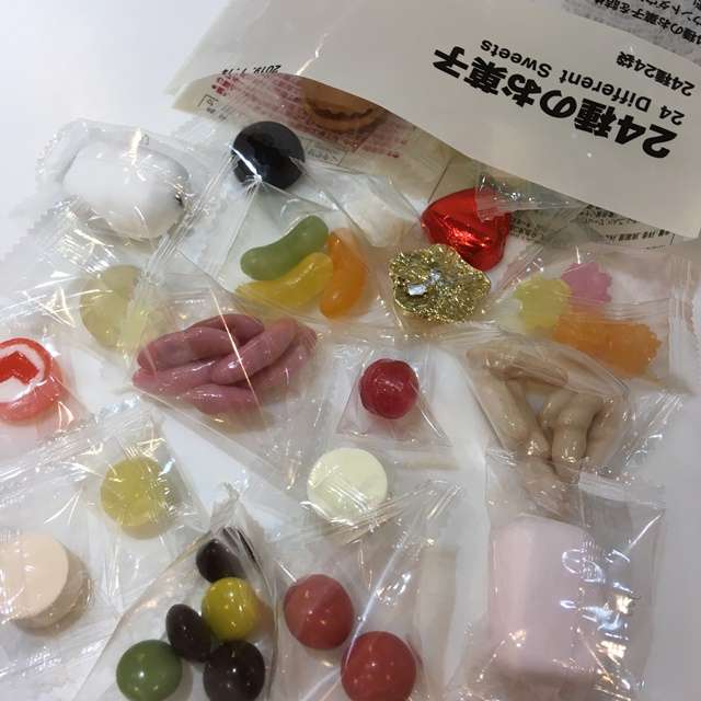 無印良品のアドベントカレンダー用の24種類のお菓子