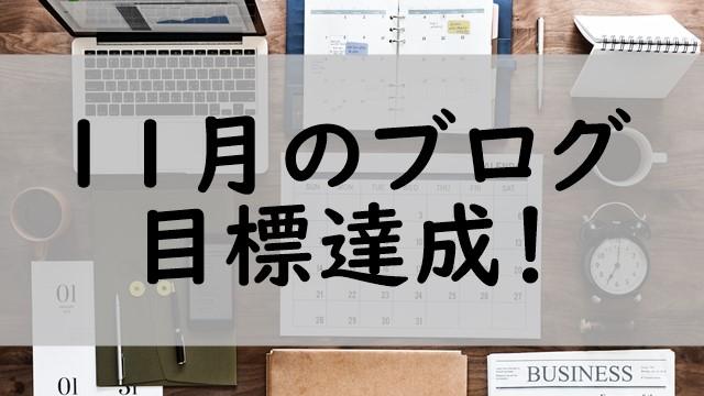 f:id:onikusan8:20181221144958j:plain