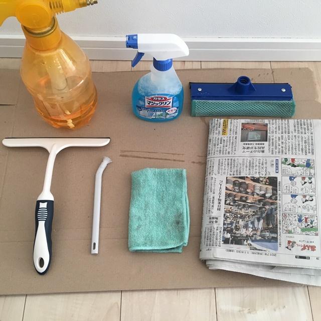 2階の窓ガラス掃除の道具一覧