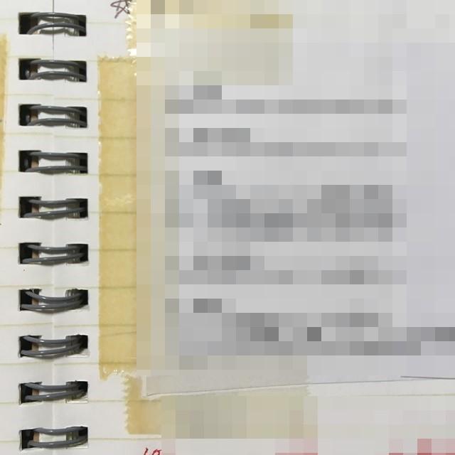 セロハンテープが劣化した写真