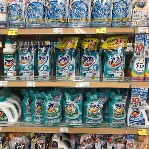 ヤマダ安心会員の割引券で買う商品である洗剤