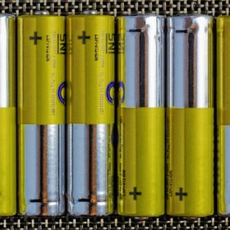 ヤマダ安心会員の割引券で買う商品である乾電池