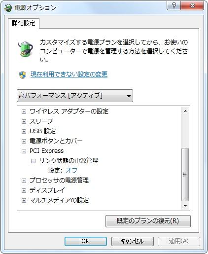 f:id:onikuzun:20150505163716j:plain