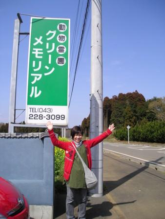 f:id:onimane:20100324083311j:image
